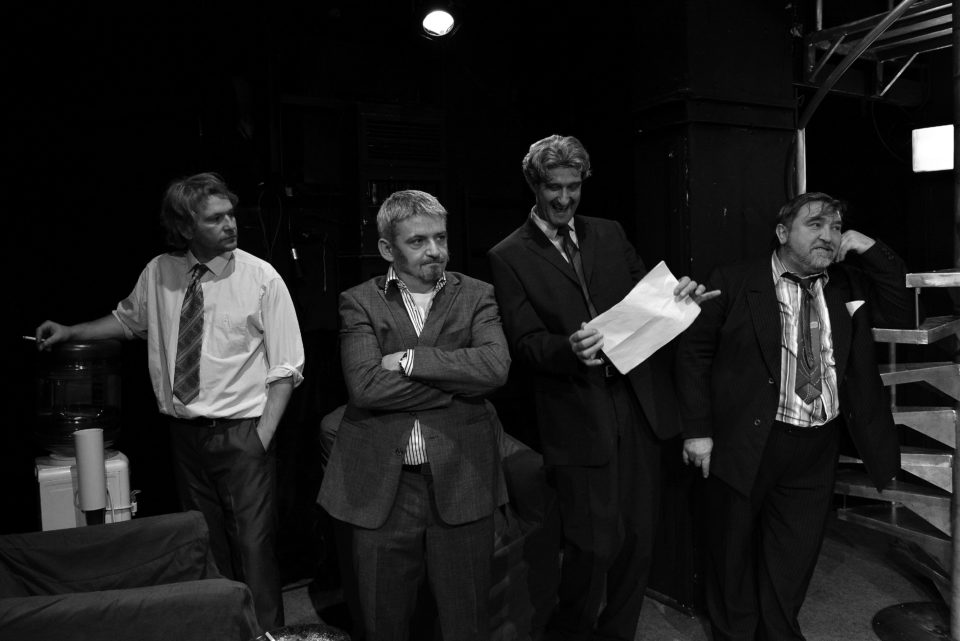 David Mamet: GLENGARRY GLEN ROSS